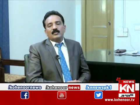 KN EYE 21 December 2018 | Kohenoor News Pakistan