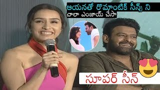 Shraddha Kapoor Lovely Words About Darling Prabhas   Saaho Trailer Launch   Daily Culture