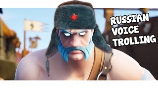 RUSSIAN Voice Trolling on FORTNITE!