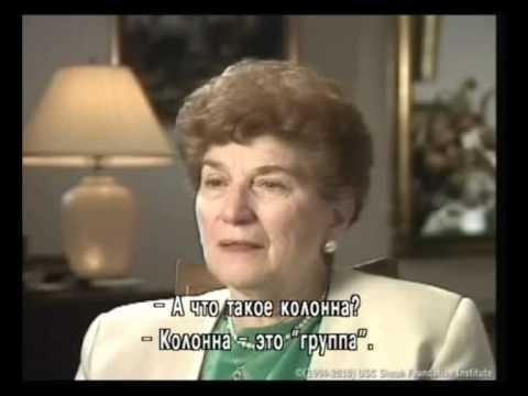 Свидетельство Ханны Риглер (Матусон) о переселении в Шауляйское гетто, депортации в концлагерь Штуттгоф и побеге во время марша смерти