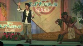 『モアナと伝説の海』尾上松也がマウイの歌『俺のおかげさ』を初披露!