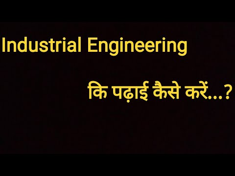 mp4 Industrial Engineering Ppt Free Download, download Industrial Engineering Ppt Free Download video klip Industrial Engineering Ppt Free Download