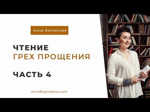 Sesso video tadzhikisky