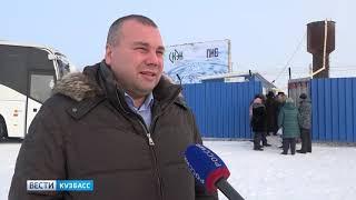 Вести Кузбасс 20.45 от 13.12.18