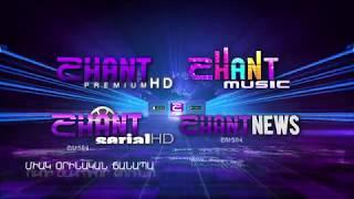 Shant Premium - Apps Exclusive