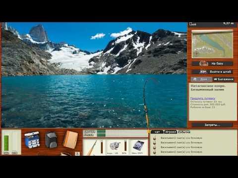 Патагонское озеро опыт+ хороший зароботок