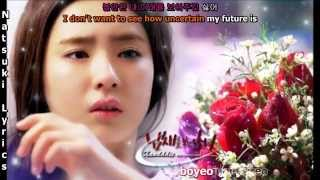 The Girl Who Sees Smells OST - Sweet Sorrow - You Are My Everything - Part 6 - [Eng-Rom-Hangul]