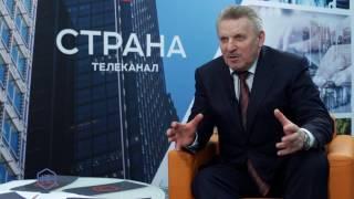 Интервью Губернатора края Вячеслава Шпорта телеканалу «Страна»