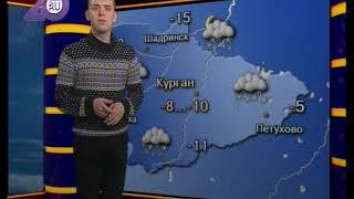 Прогноз погоды с Максимом Пивоваровым на 20 февраля