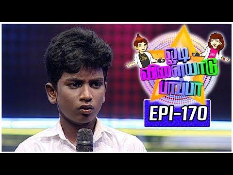 Odi Vilayadu Pappa | Season 5 - #170 | Abinash | Dance Show | 24/05/2017 | Kalaignar TV