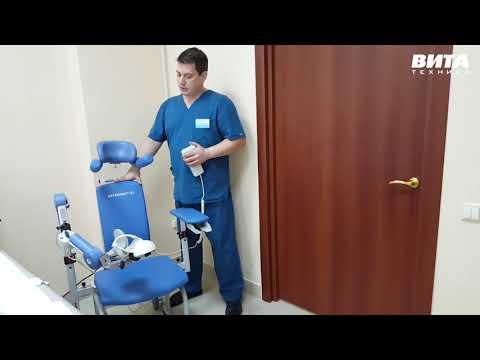 ARTROMOT, аппарат для реабилитации больных в ортопедии