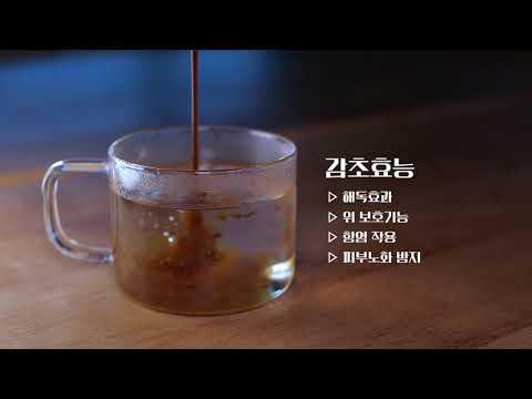 (유)케어팜 홍보영상