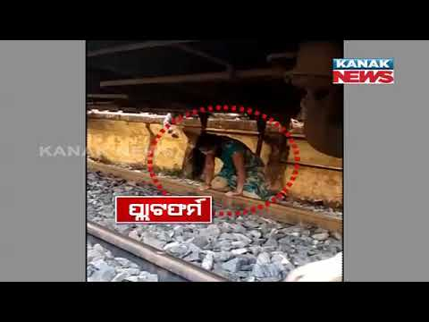 Baripada: Girl Got Stuck In Between Train And Platform, Rescued And Sent To Hosp