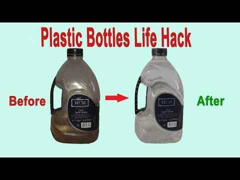 Plastic Bottles - Polyethylene Bottles Latest Price