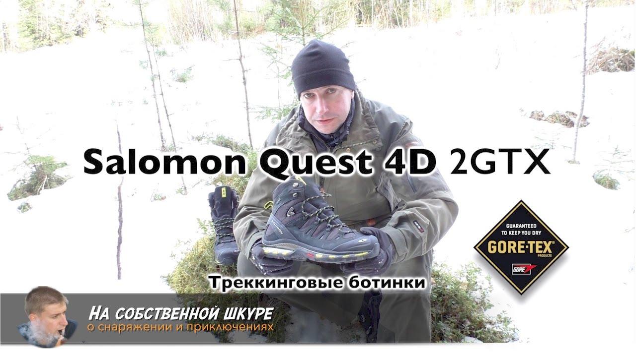 Видео Зимние ботинки Salomon