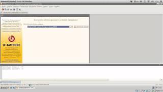 Установка и настройка OpenCart Exchange 1C