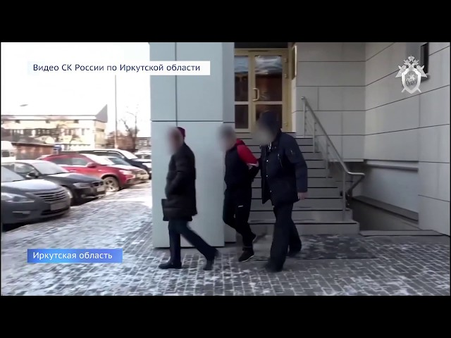 Задержан террорист