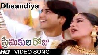Dhaandiya Full Video Song || Premikula Roju Movie || Kunal || Sonali Bendre || A.R.Rahman