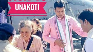 preview picture of video 'Unakoti visit of Princess of Thailand'