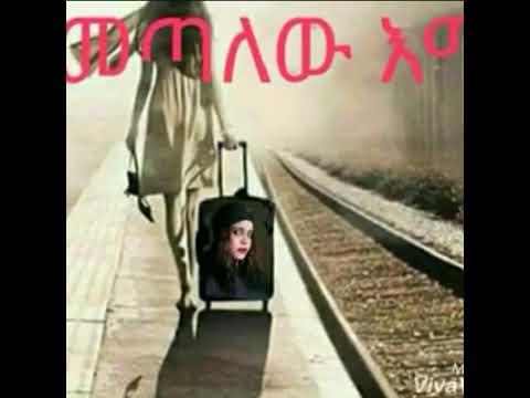 የሆነች - новый тренд смотреть онлайн на сайте Trendovi ru