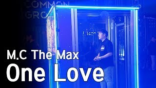 고음소름..ㄷㄷ 엠씨더맥스(MC The Max)_One Love | 김준식 '불토엔혼코노' 5차예선현장 직캠