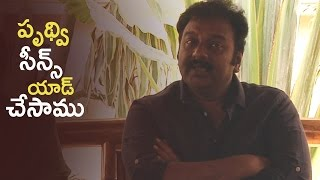VV Vinayak Reacts On Prudhviraj Scenes Issue In Khaidi No 150  TFPC