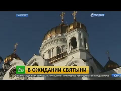 Храм святителя иннокентия митрополита московского в ракитках