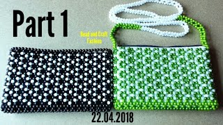 How to make Beaded Bag || Purse || Clutch || Hand bag || Pouch || Crystal Work || DIY || Part 1