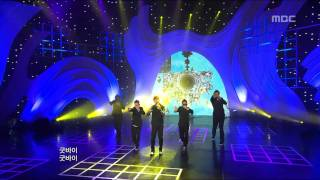 Whee Sung - Heartsore Story (feat. Hoya), 휘성 - 가슴 시린 이야기 (feat. 호야), Music Co