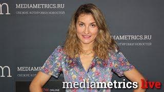 Медиаметрикс: новости и мнения. Москва прощается с домашним ЧМ