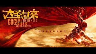 西游记之大圣归来  一个需要英雄的时代  HD1280高清国语中英双