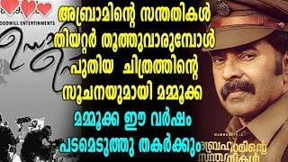 വരുന്നു Mammoottyയുടെ പുതിയ ചിത്രം ഉടായിപ്പ് ഉസ്മാൻ | filmibeat Malayalam