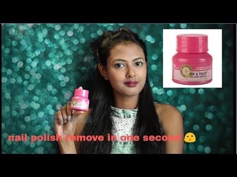 Nail Polish Remover At Best Price In India