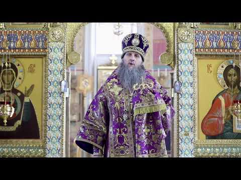 Великий Четверток. Проповедь митрополита Даниила