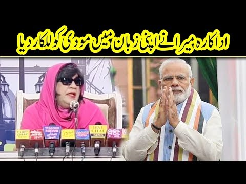 Actress Meera Bashes Modi | Hasb e Haal | Dunya News