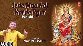 gratis download video - Jede Maa Nal Karde Pyar I Punjabi Devi Bhajan I VARUN RASTOGI I New Audio Song