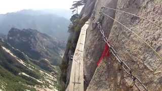 Video : China : HuaShan 华山 adventure