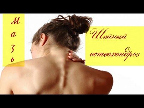 Массаж для суставов плеча