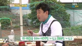 SBS [자기야] - 남재현, 후포리 차배달 서비스