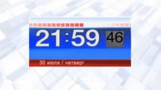 Часы (Спорт, 04.2009-11.2009)