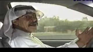 تحميل اغاني عبدالكريم عبدالقادر - جمر الوداع MP3