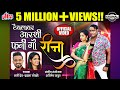 Download Lagu Tebla Var Aarshi Fany Go Rina  टेबला वर आरशी फनी  Latest Marathi Dhamal Lokgeet Dakshata Lokhande Mp3 Free