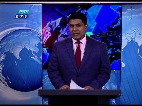 09 Pm News || রাত ০৯ টার সংবাদ || 22 February 2021 | ETV News