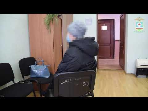 """Жительница Мирного """"подарила"""" аферистам почти полтора миллиона рублей"""