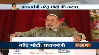 Narendra Modis Mantra To Get Rid Of Corruption  India TV