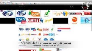 Ariana Afghan Int TV - Самые лучшие видео