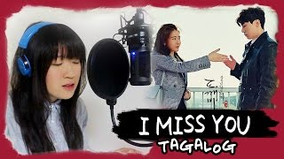 [TAGALOG] I MISS YOU-Soyou 소유 (Goblin 도깨비 OST) MV+Lyrics by Marianne Topacio