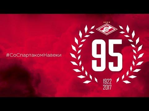 Город счастья украина новости