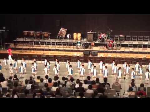草の実保育園 吹奏楽フェスティバル 2016