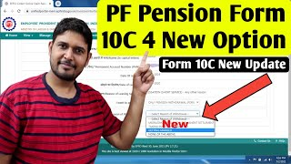 PF Pension Withdrawal Form 10C 4 New Option | Reason of withdrawal form 10C New update Live , EPF